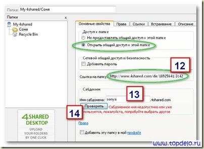 как удобно хранить файлы в интернете