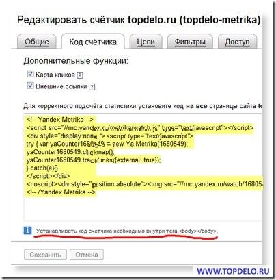 metrika_3