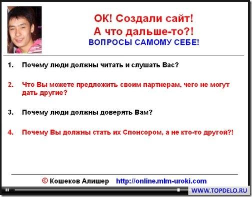 urok_5-1