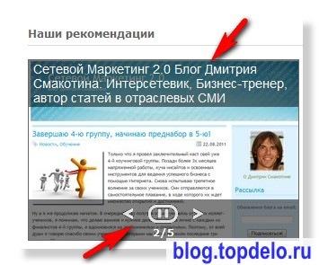 как бесплатно увеличить посещаемость сайта