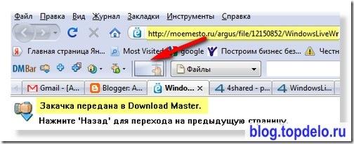 Как скачать файл из Интернета