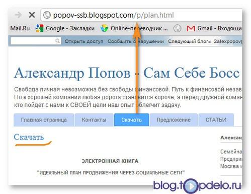 podpisnaya-stranica