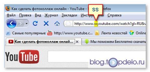 Как легко скачать видео youtube без установки дополнительных программ и расширений