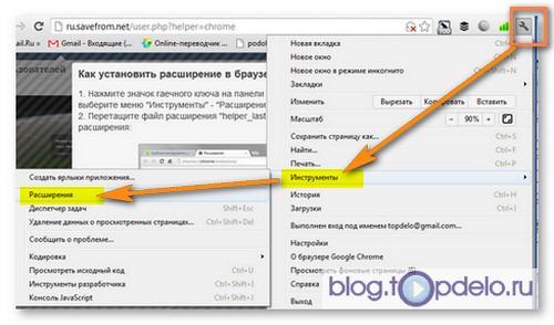 Как установить расширение в браузер Google Chrome