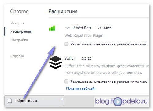 Как установить SaveFrom.net Помощник в Google Chrome