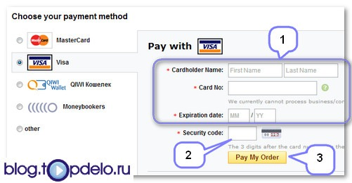 Оплатить заказ катой Visa